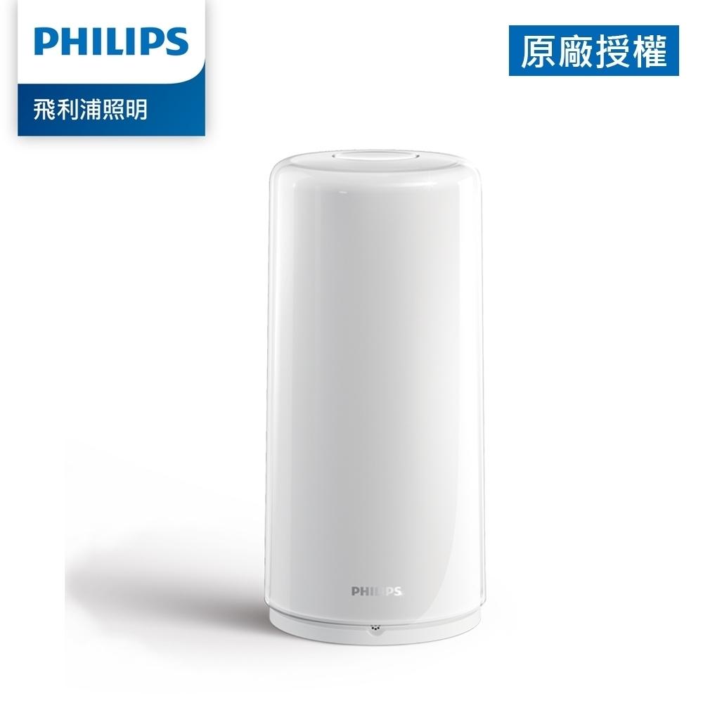 Philips 飛利浦 智奕 智慧照明 可攜式情境燈(PZ005)