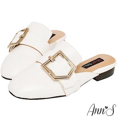 Ann'S個性派女子-不破內裡訂製份量金釦皮革穆勒鞋-米(版型偏小)