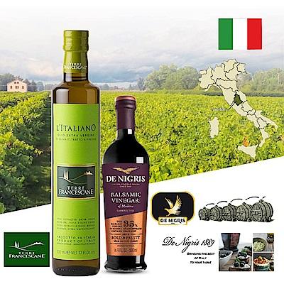 L'ITALIANO初榨橄欖油500ml+玫瑰金巴薩米克醋250ml