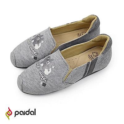 Paidal x 卡娜赫拉的小動物黑白寫真懶人鞋