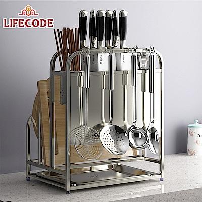 LIFECODE《收納王》304不鏽鋼-雙砧板架/ 刀具架/ 可掛湯杓/ 附滴水盤