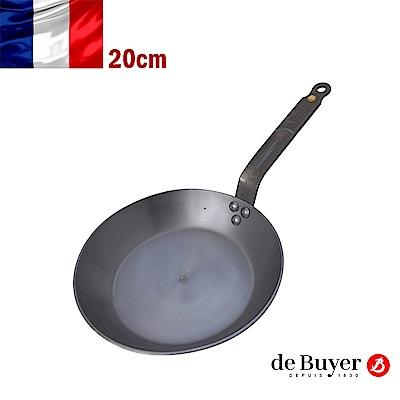 de Buyer畢耶 原礦蜂蠟系列-法式傳統柄平底鍋20cm
