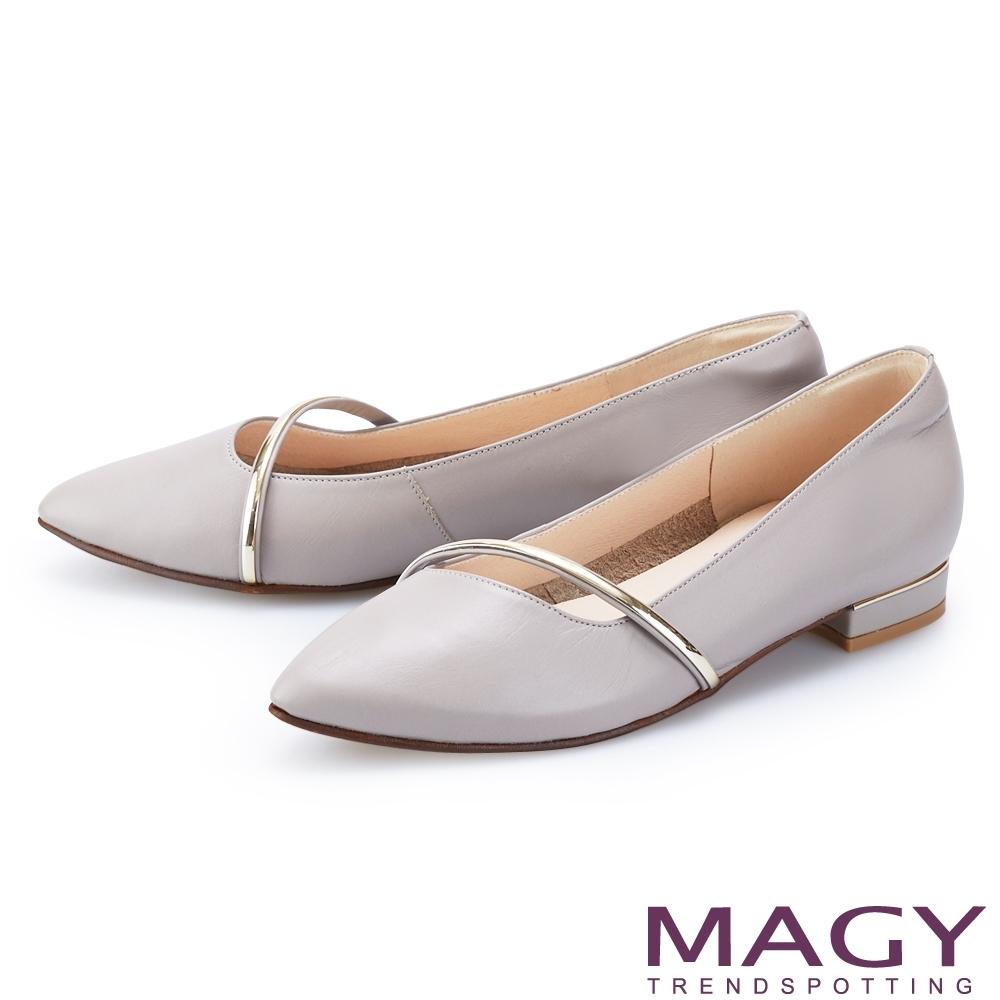 MAGY 金屬飾條裝飾真皮尖頭 女 平底鞋 灰色