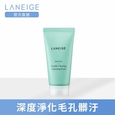 LANEIGE蘭芝 零毛孔淨化潔面乳150ml