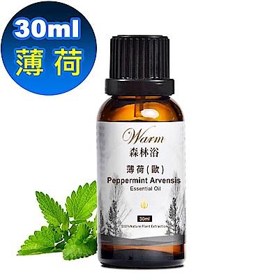 Warm 森林浴單方純精油30ml-薄荷(歐)