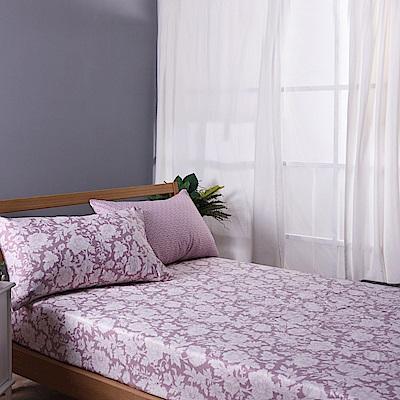 喬曼帝Jumendi-如沐春風 專利吸濕排汗天絲加大三件式床包組