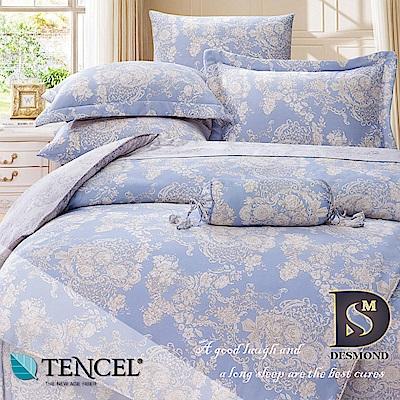 DESMOND岱思夢 特大100%天絲全鋪棉床包兩用被四件組 語曦