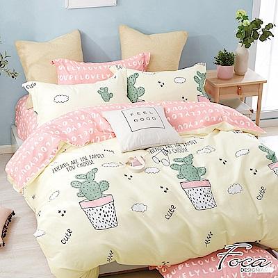 FOCA夏日仙人掌-加大-韓風設計100%精梳純棉四件式薄被套床包組