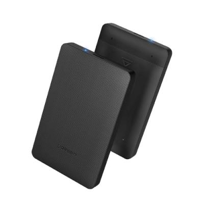 綠聯 2.5吋USB3.0高速防震隨身外接盒