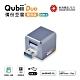 【雙用】QubiiDuo USB-A備份豆腐 紫(不附卡)公司貨 product thumbnail 1