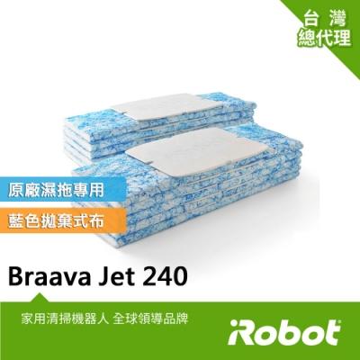 美國iRobot Braava Jet 240 擦地機原廠拋棄式藍色濕拖墊1盒10條