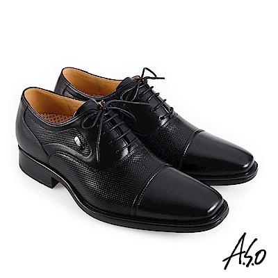 A.S.O職場通勤 零壓挺力網眼牛津紳士鞋-黑