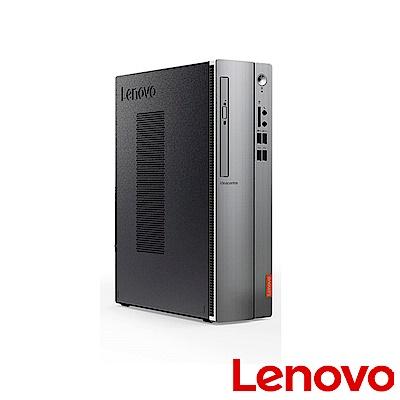lenovo 510S-08IKL I5-7400/4G/2TB/GT730