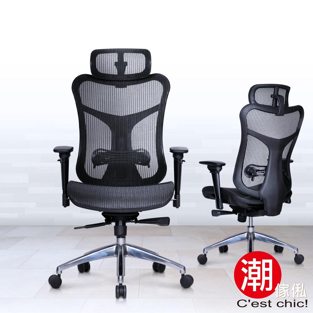 C'est Chic_Balzac巴爾札克高背全網辦公椅-Made in Taiwan