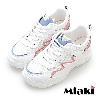Miaki-老爹鞋.激推百搭款厚底休閒鞋-粉