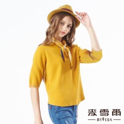 【麥雪爾】素色七分袖毛毛領上衣-黃