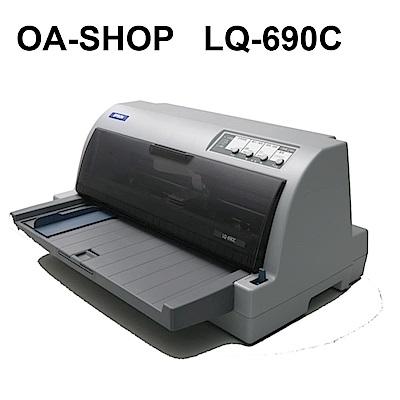 EPSON LQ- 690 C 點陣式印表機