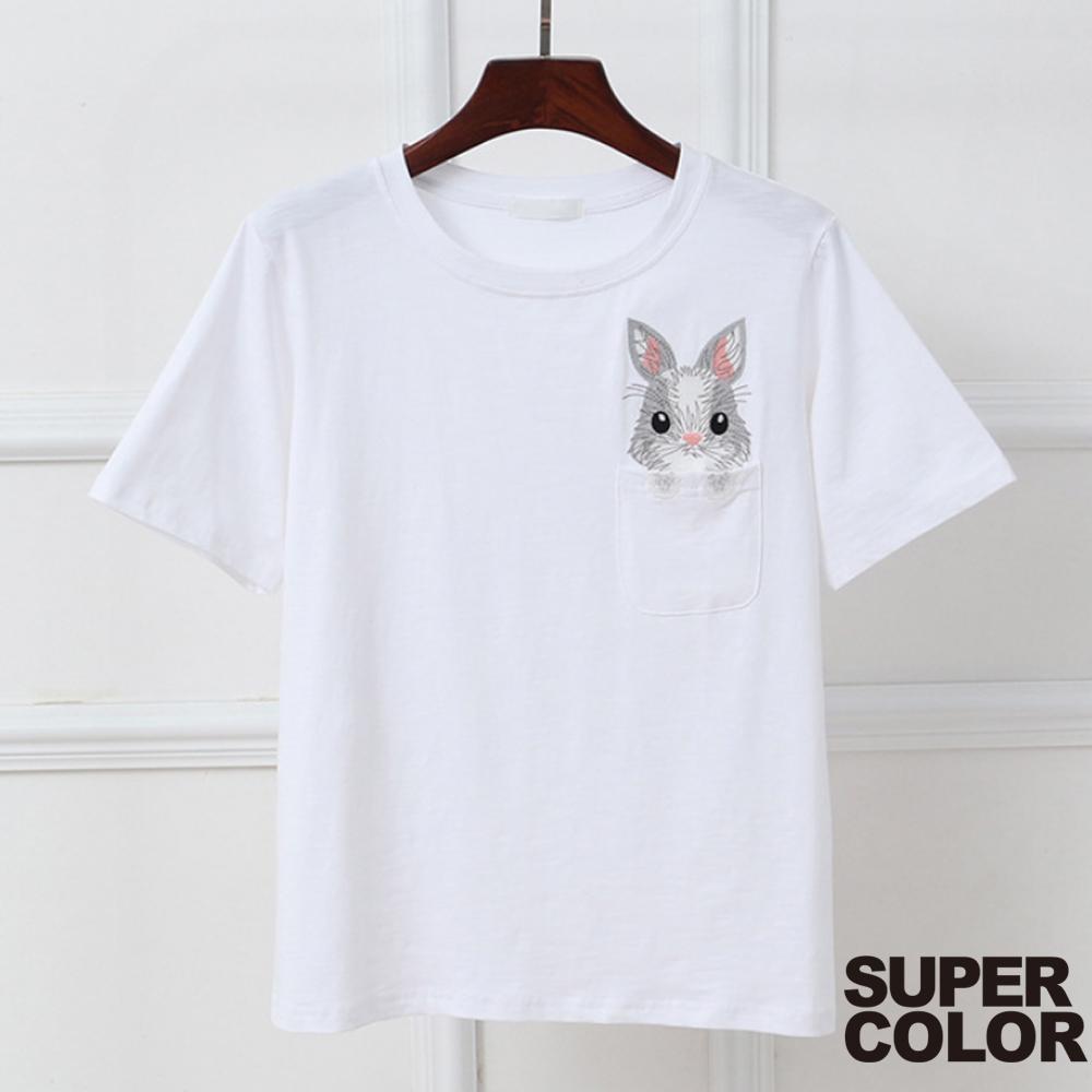 SUPER COLOR 韓版刺繡兔子口袋短袖上衣