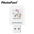 【正版授權】Photofast x Hello Kitty PhotoCube備份方塊