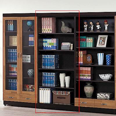 H&D 積層木胡桃開放書櫃