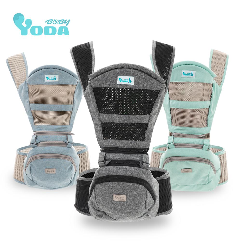 YoDa 透氣款儲物座椅式揹帶
