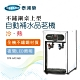 【Toppuror 泰浦樂】豪華不鏽鋼桌上型冷熱自動補水品茗機_含安裝TPR-WD36B product thumbnail 1