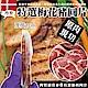 【海陸管家】丹麥特選梅花豬圓片(每片100g) x5片 product thumbnail 1