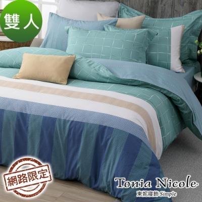 Tonia Nicole東妮寢飾 杉林野遊100%精梳棉兩用被床包組(雙人)