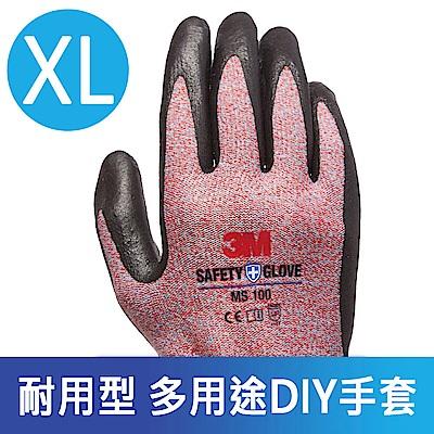 3M 耐用型/多用途DIY手套-MS100(紅色 XL-五雙入)
