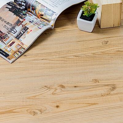 樂嫚妮 塑膠PVC仿木紋DIY地板貼 6.9坪 椿木