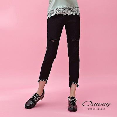 OUWEY歐薇 修身提臀刷破造型窄管褲(黑)
