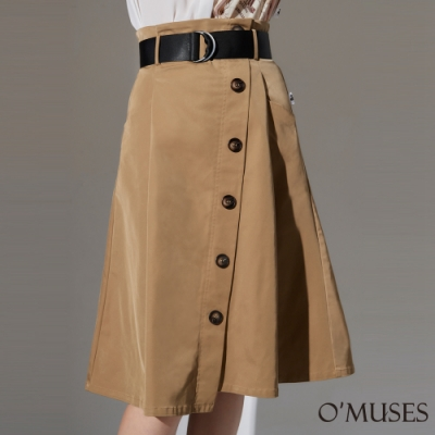 OMUSES 卡其排釦口袋及膝裙(附腰帶)