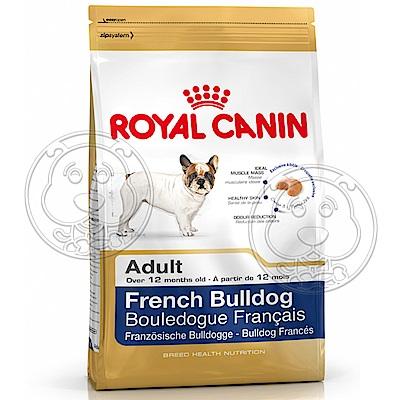 法國皇家FMB26《法國鬥牛成犬》專用飼料-3kg