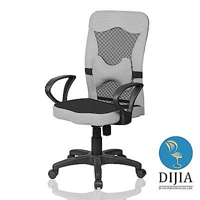 椅子夢工廠 馬可骨頭腰電腦椅/辦公椅(四色任選)