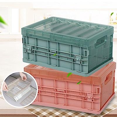 木暉 日式可折疊大容量收納整理箱車用箱 2入