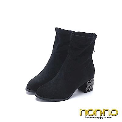 nonno 諾諾 高雅氣質跟鑽拉鍊靴 黑