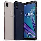 【福利品】ASUS ZenFone Max Pro ZB602KL 64G 智慧手機