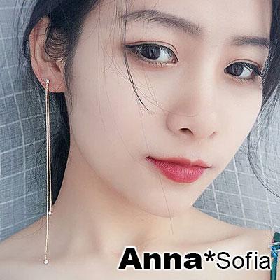 AnnaSofia 巧鑽流蘇長鏈 925銀針耳針耳環(金系)