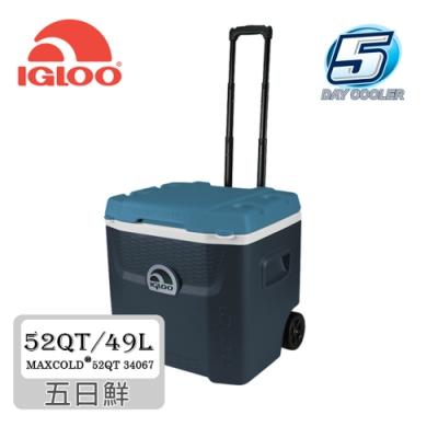 IgLoo MAXCOLD系列五日鮮52QT拉桿冰桶34067 | 藍色 五日鮮冰桶