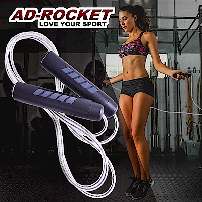 AD-ROCKET 承軸鋼絲負重可調節跳繩/訓練跳繩/鋼絲跳繩