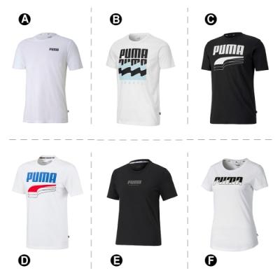 [時時樂限定] PUMA-男女精選短袖T恤(多款可選)