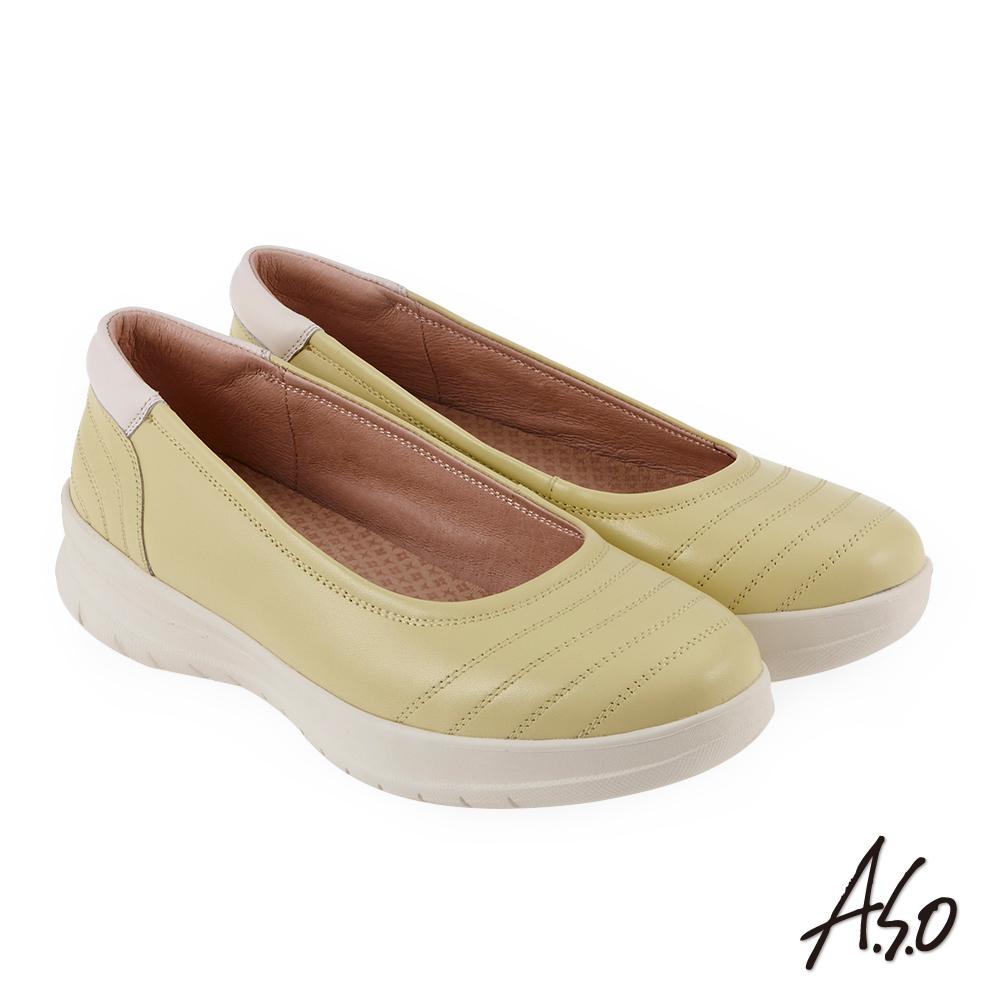 A.S.O 休閒雅致 3D彈力質感氣墊休閒鞋 淺黃