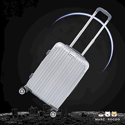 MARC ROCOO-20吋-華麗姿態拉絲紋抗刮行李箱-2401-奢華銀