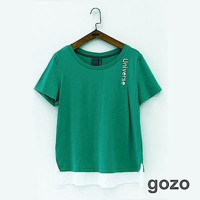 gozo 繡線品牌標語配色假二件上衣(二色)