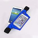 活力揚邑-防水可觸控反光手機平板腰包-7吋以下通用-藍