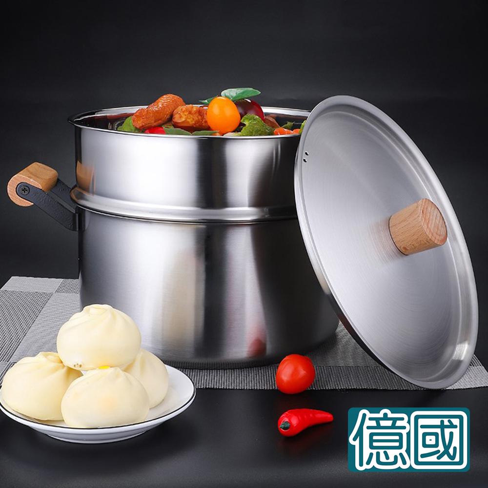 億國鍋具 不鏽鋼蒸鍋 湯鍋大容量加厚蒸煮鍋(F1448)