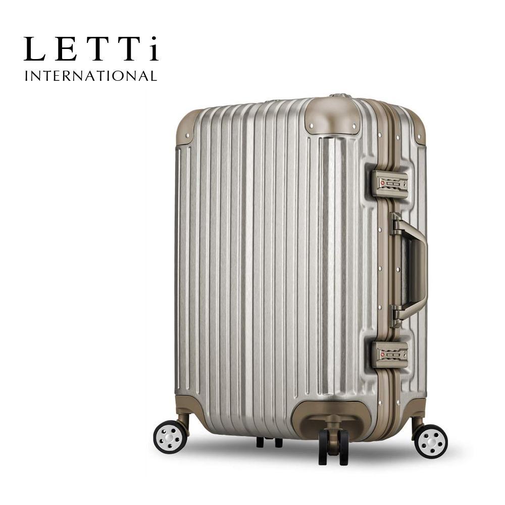 LETTi 太空漫遊 20吋 PC拉絲面凹槽鋁框行李箱(香檳金)