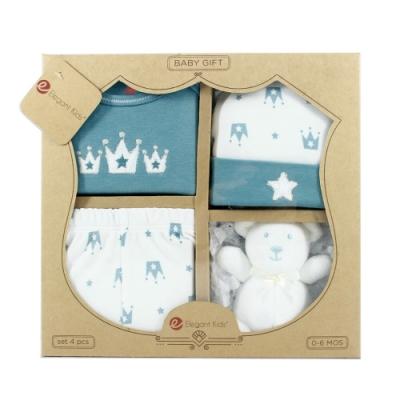 美國Elegant kids彌月禮盒-藍色小皇冠4件式彌月禮盒