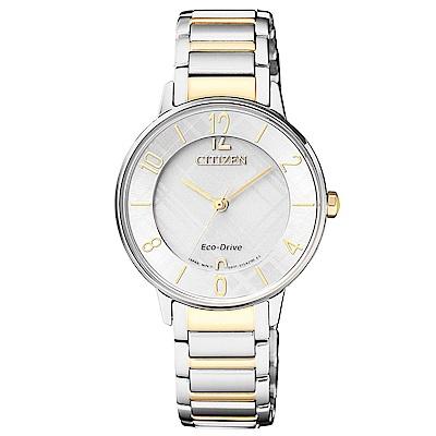 CITIZEN 星辰光動能簡約時尚手錶(EM0524-83A)-半金/30mm