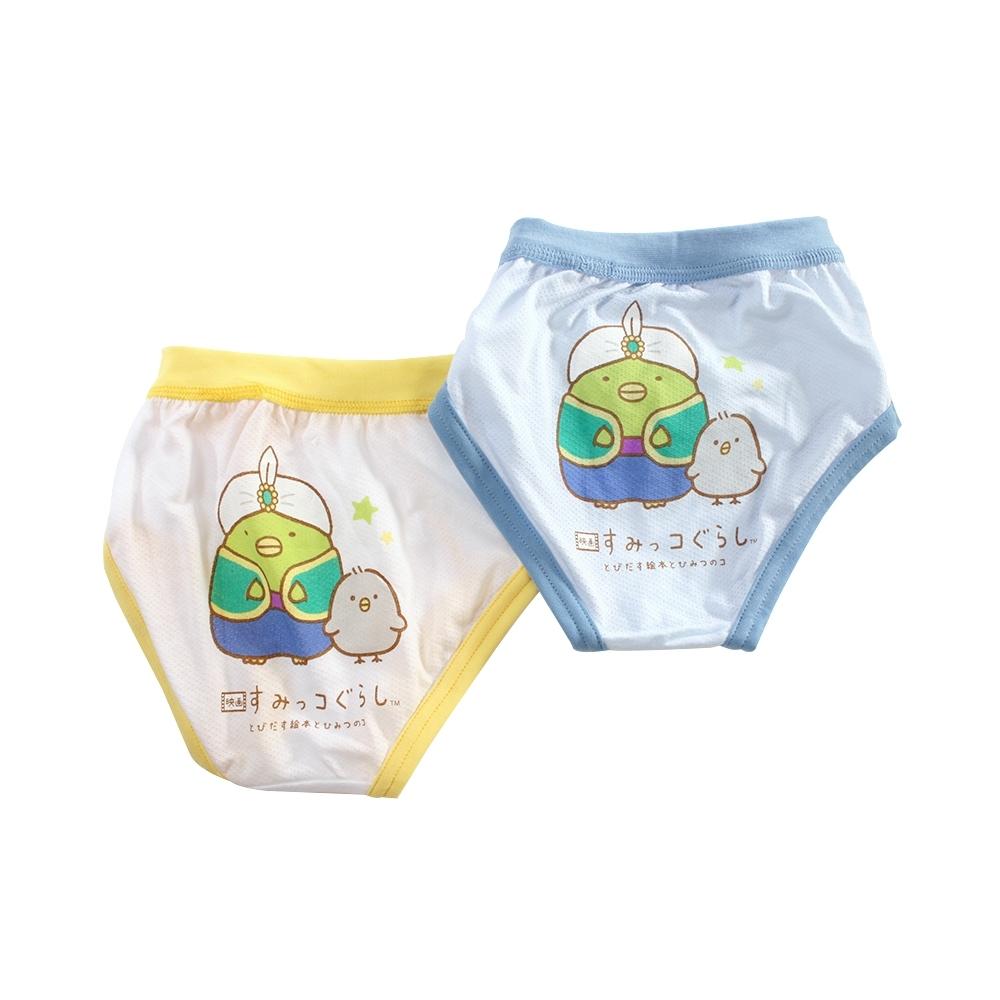 魔法Baby  男童內褲(4件一組) 台灣製角落小夥伴正版純棉三角內褲 k51522